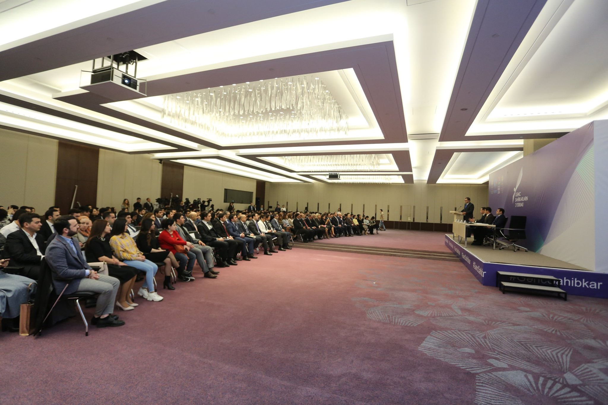 The First Forum of Young Entrepreneurs was held