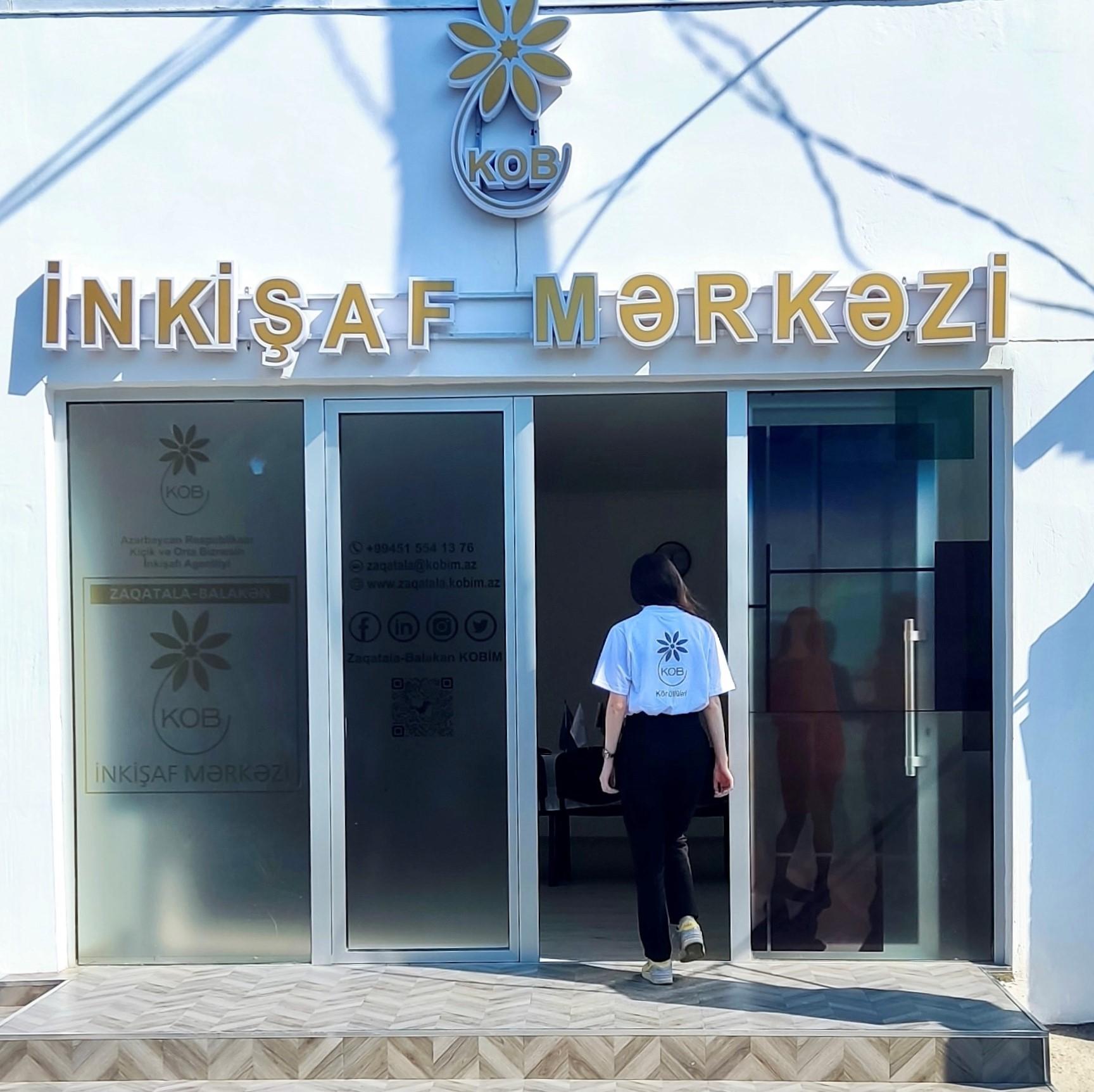 Открылся Загатала-Балаканский Центр Развития МСБ