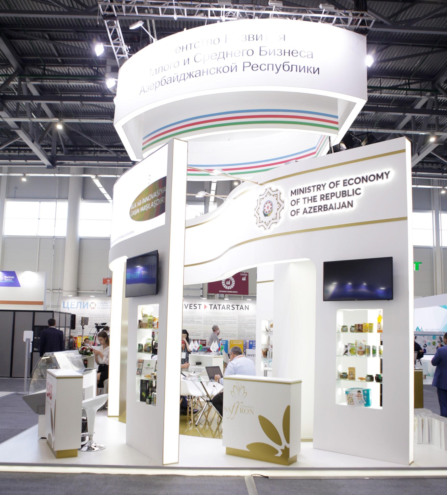 """Azərbaycan məhsulları """"Russia Halal Expo"""" sərgisində"""