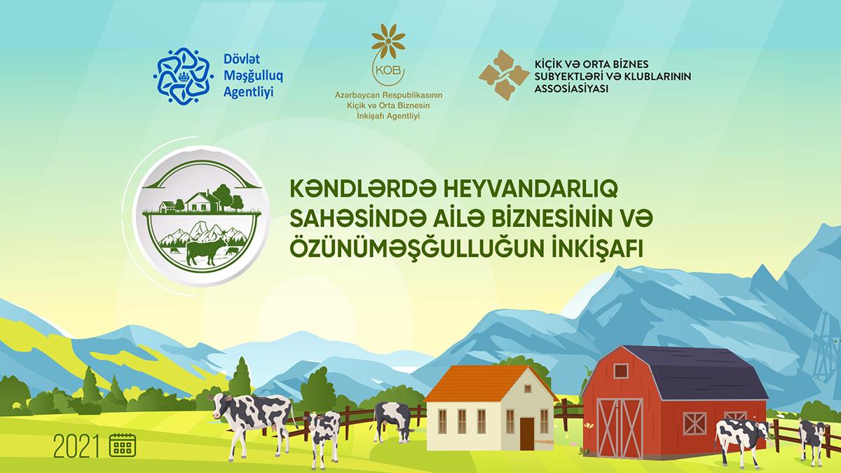 """Стартовал проект """"Развитие семейного бизнеса и самозанятости в сфере животноводства в селах"""""""